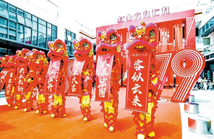 New commercial complex opens in Longhua